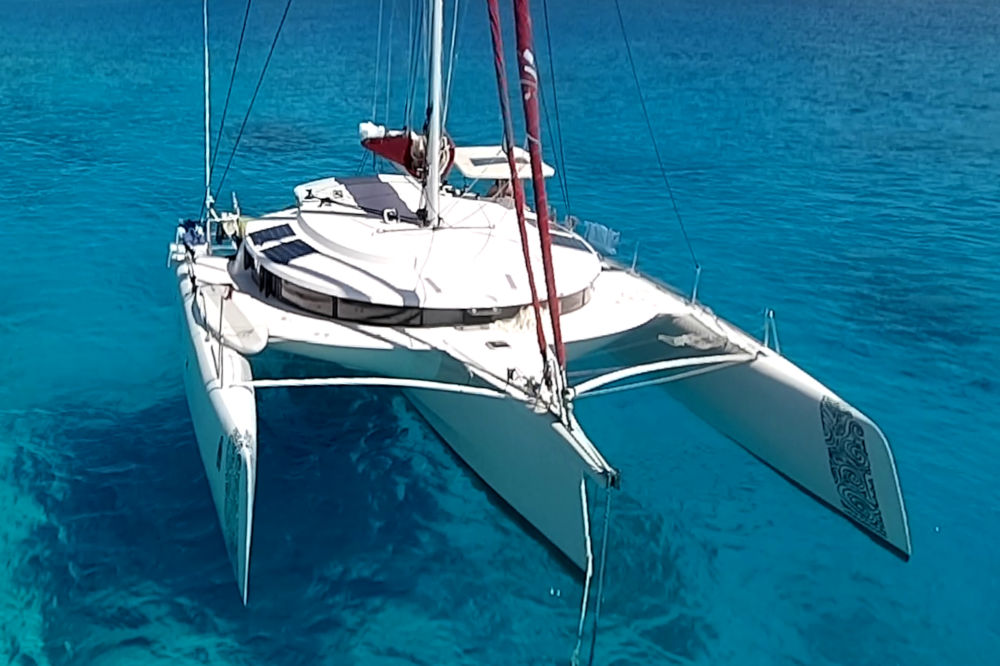 Neel 45 Trimaran for sale in Tahiti